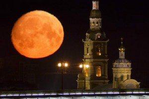 Луна в Овне астрологическое влияние