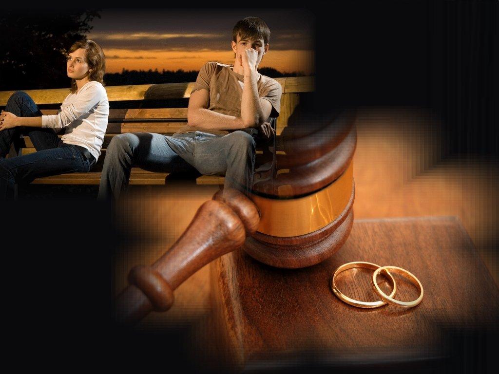 Развод? Развод! Развод…
