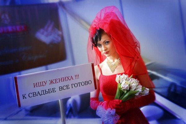 как выйти замуж? где найти мужа?